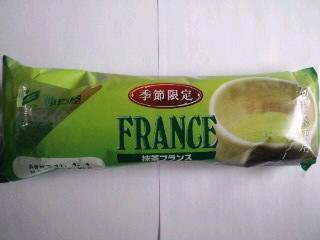 抹茶フランス.jpg