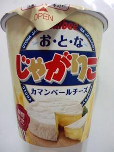 カルビーじゃがりこカマンベールチーズ.JPG
