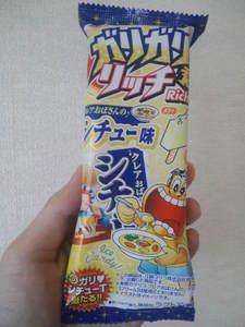 ガリガリ君シチュー味.jpg