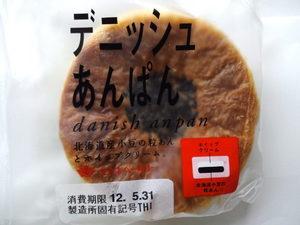 タカキデニッシュあんぱん.jpg