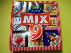 チロルチョコミックス9.JPG