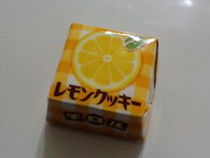チロルチョコレモンクッキー3.JPG