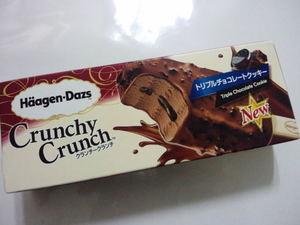 ハーゲンダッツクランチークランチトリプルチョコレート.JPG