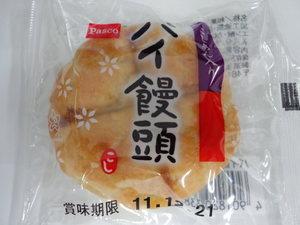 パスコパイ饅頭.JPG