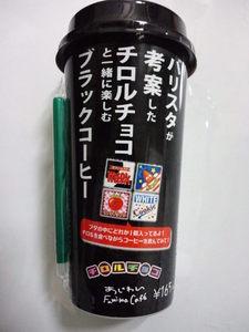 ファミマあじわいカフェチロルチョココーヒー.JPG