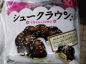 ヤマザキシュークラウン.JPG