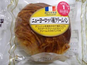 ヤマザキニューヨーロッパ風クリームパン.JPG