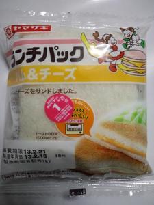 ヤマザキランチパックハム&チーズ.JPG