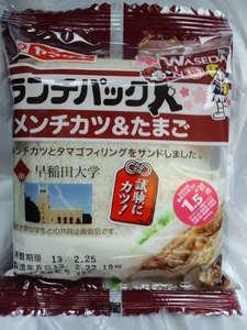 ヤマザキランチパックメンチカツ&たまご.JPG
