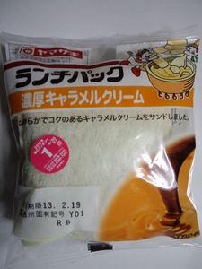 ヤマザキランチパック濃厚キャラメルクリーム.JPG
