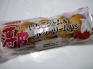 ヤマザキ薄皮いちごジャム&ミルククリームパン.JPG