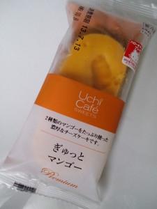 ローソンぎゅっとマンゴー.JPG