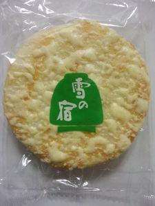 三幸製菓雪の宿さわやかレモン味2.JPG