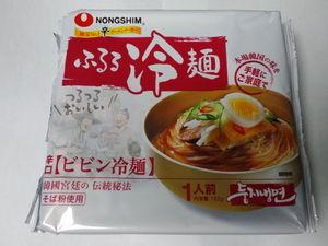 農心ふるる冷麺ビビン冷麺.JPG
